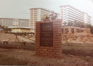 03-1st Building