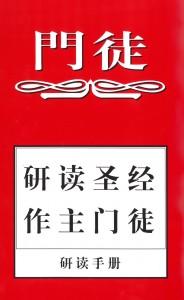 D1-MenTu